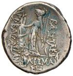 CAPPADOCIA Ariobarzane I (95-63 a.C.) Dramma ...