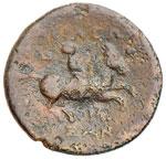 MACEDONIA Kassander (317-305 a.C.) AE - ...