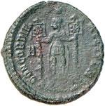 Vetranio (350) Maiorina (Siscia) Busto ...