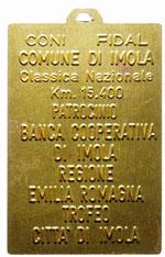 Imola Placchetta 1982, Trofeo, gara ...