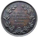 Medaglia 1891, Il ...