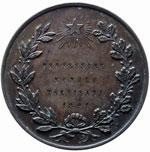 Medaglia 1891, Il Circolo Giambattista Vico ...