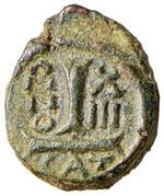 BISANZIO Eraclio (610-641) Decanummo ...