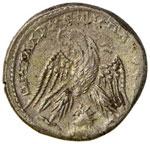 Macrino (217-218) Tetradramma di Antiochia ...