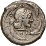 SICILIA Siracusa Tetradramma (485-465 a.C.) ...