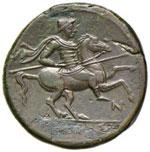 SICILIA Gerone II (274-216 a.C.)  AE - Testa ...