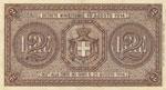 Buoni di cassa 2 Lire 28/12/1917 089 964838 ...