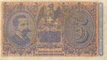 Biglietti di Stato 5 Lire 06/08/1889 521 ...