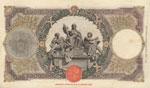 Banca d'Italia - 500 Lire 18/01/1943 I274 ...