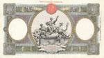 Banca d'Italia - 1.000 Lire 15/03/1943 ...