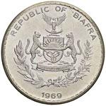 BIAFRA Pound 1969 - KM 6 ...