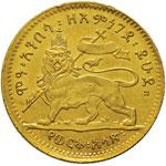 ETIOPIA Menelik II (1889-1913) Mezzo wark ...