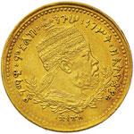 ETIOPIA Menelik II ...