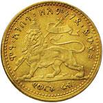 ETIOPIA Menelik II (1889-1913) Quarto di ...