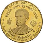 ETIOPIA - Prova uniface - MD (g 43,71) Prova ...