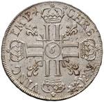 FRANCIA Luigi XVI (1643-1715) Ecu aux 8 L ...
