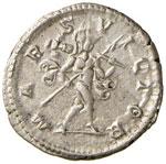 Elagabalo (218-222) Antoniniano - Busto ...