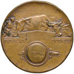 Savoia Vittorio Emanuele III Medaglia 1911 ...