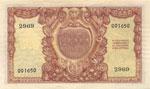 Biglietti di Stato 100 Lire 31/12/1951 2969 ...