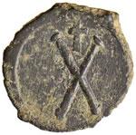 Tiberio II Costantino (578-582) Decanummo ...