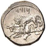 CILICIA Mazaios  - Statere (361-331 a.C.) - ...