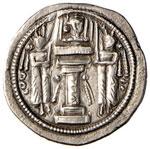 IMPERO SASSANIDE - Shapur II (309-379) ...