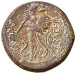 Cesare (+ 44 a.C.) Dupondio - Busto della ...