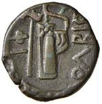 TRACIA Olbia AE (III-II sec. a.C.) Testa a ...