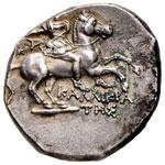 CALABRIA Taranto Didramma (235-228 a.C.) – ...
