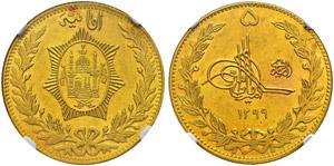 AFGHANISTAN - Amanullah Khan 1919-1929. 5 ...