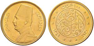 ÄGYPTEN - Fuad, 1917-1936 - 100 Piastres ...