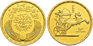 ÄGYPTEN - Republik, 1953-1958 - 5 Pounds ...