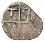 TRACIA Trierus Emiobolo (V sec. a.C.) ...