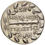 MACEDONIA Provincia romana - Tetradramma ...