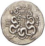 MYSIA Pergamo Cistoforo (133-67 a.C.) Cista ...