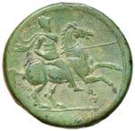 SICILIA Siracusa Gerone II (274-216 a.C.)  ...