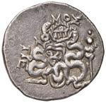 MYSIA Pergamo Cistoforo (133-I sec. a.C.) - ...