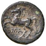 MONETE ROMANE REPUBBLICANE Litra (234-231 ...