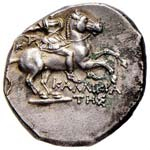 CALABRIA Taranto Didramma (235-228 a.C.) - ...