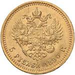 RUSSIA Alessandro III (1881-1894) 5 Rubli  ...