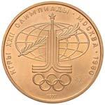 URSS (1917-1991) 100 Rubli 1977 - Fr. 182 AU ...