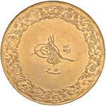 TURCHIA Abdul Hamid II ...