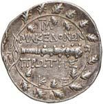 MACEDONIA Dominazione romana (dopo il 158 ...