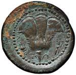 ISOLE DELLA CARIA Rodi AE (circa 88 a.C.) - ...