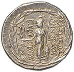 REGNO DI SIRIA Antioco VII (138-129 a.C.) ...