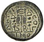 Claudio II (268-270) AE  di Antiochia in ...