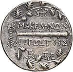 MACEDONIA Dominazione romana - Tetradramma ...