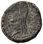 Anonime - AE (Palermo) Calc. 38 AE (g 9,55)