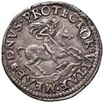 FERRARA Alfonso I (1505-1534) Mezza lira – ...
