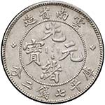 CINA Yunnan – Dollaro – AG (g 26,70) RRR